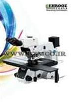 میکروسکوپ بازرسی MX61L ، MX61 Olympusالیمپوس