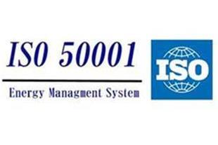 بهره وری انرژی درکارخانجات-پیاده سازی iso 50001