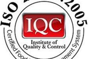 آموزش سیستم مدیریت ایمنی مواد غذایی ISO22000