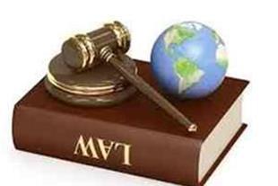 موسسه حقوقی وکالتی قریشی (مولف بیش از 83 کتاب)