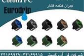 فروش قطره چکان کرونا PC یورودریپ یونان