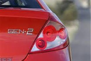 فروش انواع لوازم بدنه و موتوری پروتون GEN2