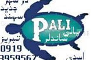 فروش پکیج و ابگرمکن در شهر جدید سهند 09193959567