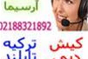ویزا عراق