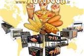 دستگاه تولید فست فود کورن داگ ، پیتزا قیفی ,..