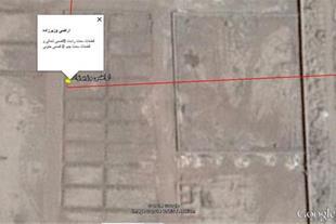 زمین فروشی فری در کرمان