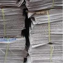 فروش نشریات و روزنامه باطله به هر میزان