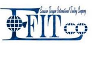 خدمات ویژه تجارت بین الملل افیتکو