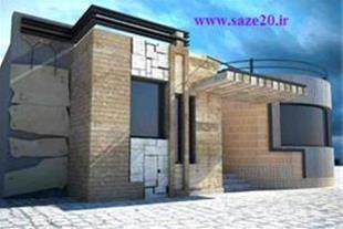 طراحی نقشه ساختمان و اجرای پروژه های معماری