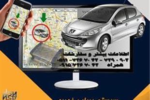 سیستم رهیاب (ردیاب ، رهگیری خودرو ) اتوماتیک از ط