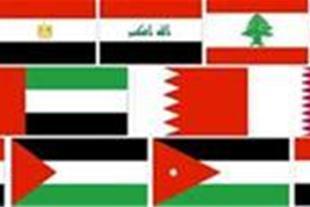 تعریب و ترجمه عربی
