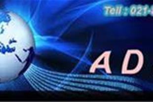 فروش اینترنت پرسرعت و مودم کابلی و وایرلس