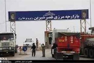 صادرات کالا به عراق از مرزهای کردستان، بصره، چذابه