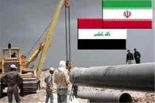 صادرات به عراق ، صادرات کاشی و سرامیک به عراق