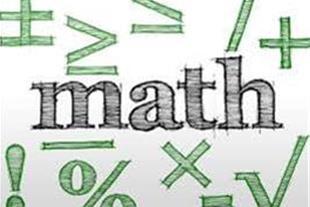 آموزش ریاضی مقطع متوسطه و دبیرستان در قم
