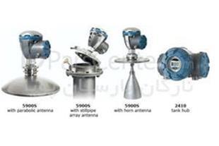 تامین کننده Rosemount Saab radar tank
