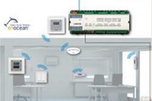 سیستم مدیریت هوشمند ساختمان و اتوماسیون اداری