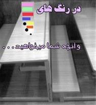 میزونیمکت مدارس (پیش دبستانی و دبستان) کودک نوجوان - 1