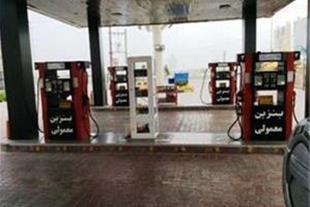 خرید پمپ بنزین ممتاز ،شهر توریستی مازندران