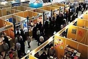 شرکت در نمایشگاه های شیرینی و مواد غذایی - 1