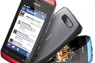 فروش و ارسال پستی گوشی موبایل نوکیا asha 305