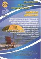 نمایندگی بیمه پارسیان(لواسان )-اسکندری