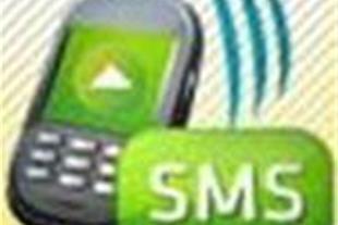 شرکت آ.اس.آ | پنل ارسال پیامک تبلیغات