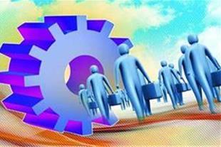 نحوه و شرایط انجام طرحهای توجیهی فنی و اقتصادی