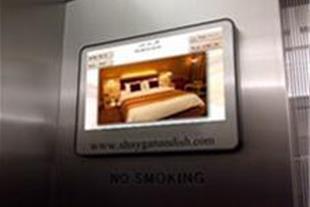 نمایشگر هوشمند آسانسور