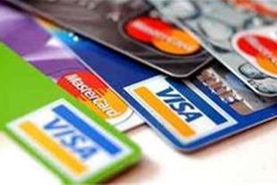 فروش ویزا کارت فیزیکی ، صدور ویزا کارت