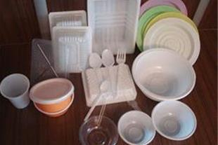طرحهای توجیهی فنی و اقتصادی تولید انواع ظروف یک با - 1