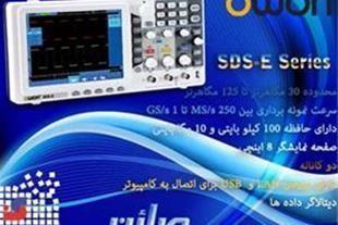 اسیلوسکوپ دیجیتال, سری SDS-E , کمپانی OWON