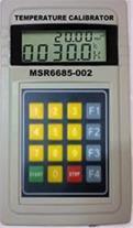 کالیبراتور دما MSR6685-002