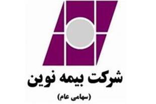 بیمه نوین کد 3385 مشهد
