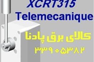 فروش لیمیت سوئیچ  XCRT315 تله مکانیک