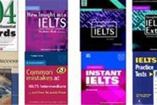 آموزش 504 - IELTS - TOEFL از طریق اس ام اس آموزشی