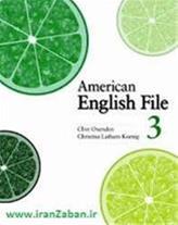 تدریس خصوصی زبان انگلیسی اصفهان مکالمه - 1