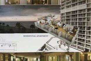 انجام خدمات طراحی و مهندسی ساختمان