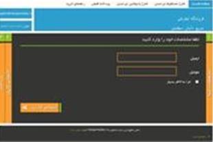 فروشگاه اینترنتی - کارت شارژ همراه اول و ایرانسل