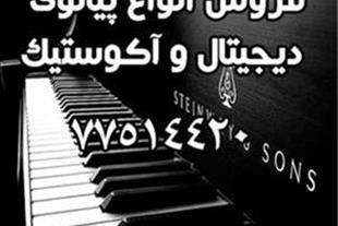 فروشگاه دیجی صدا- فروش انواع پیانو - 1