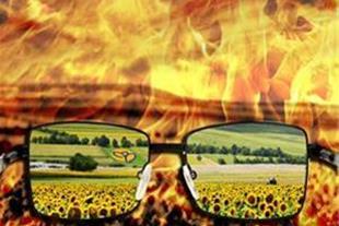 بیمه آتش سوزی پارسیان