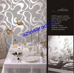 نمایندگی پخش کاغذ دیواری گلدن ترن در اصفهان - 1