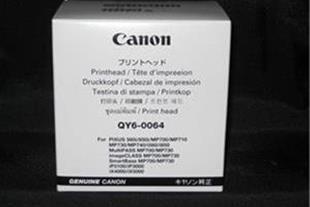 هد اصلی پرینتر کانن  CANON IX4000 موجود شد.