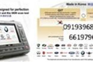 فروش دستگاه عیب یاب دیاگ جی - اسکن (GScan)