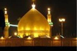 تور داخلی مشهد