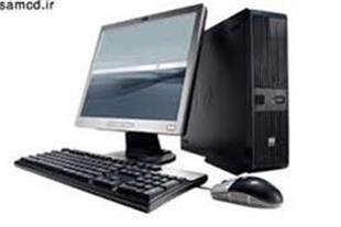 تدریس خصوصی کامپیوتر