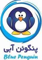 CD , DVD حسابداری پنگوئن آبی