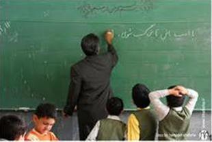 جا به جایی معلم از سمنان به شهرستانهای تهران