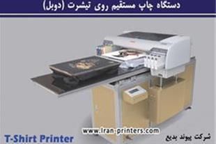 دستگاه چاپ تیشرت و پارچه (جدید)