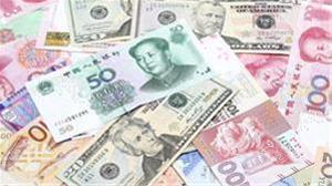 نقل و انتقال ارزی بین المللی - 1